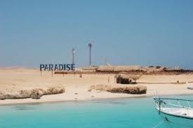 Ausflug Schnorcheln Paradies Insel Hurghada mit dem Boo